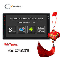 Ownice C500 Octa 8 Core Android 6 0 2G RAM 32GB ROM Support 4G LTE SIM