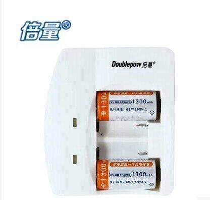 DP-K06 ladegerät + 2 STÜCKE CR123A (1300 mah) batterie 3 V CR123A lithium akku