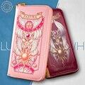 Cardcaptor Sakura Cardcaptor Sakura bulk Clutch purse animation around long section