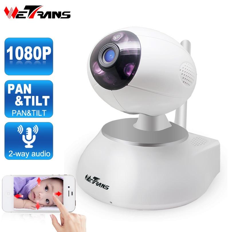 IP Camera Wi fi Full HD 1080P P2P Pan Tilt Wireless Alarm Controller Baby Monitor Night