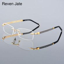 Reven Jate 603 Rimless Men Eyeglasses Frame Optical Prescription Glasses for Man Eyewear Fashion Spectacles