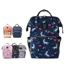 Brand Designer Mummy Moderskap Nappy Bag Stor Kapasitet Bleie Bag Infant Reise Ryggsekk Vaskene Storage Nipple Nursing Bags