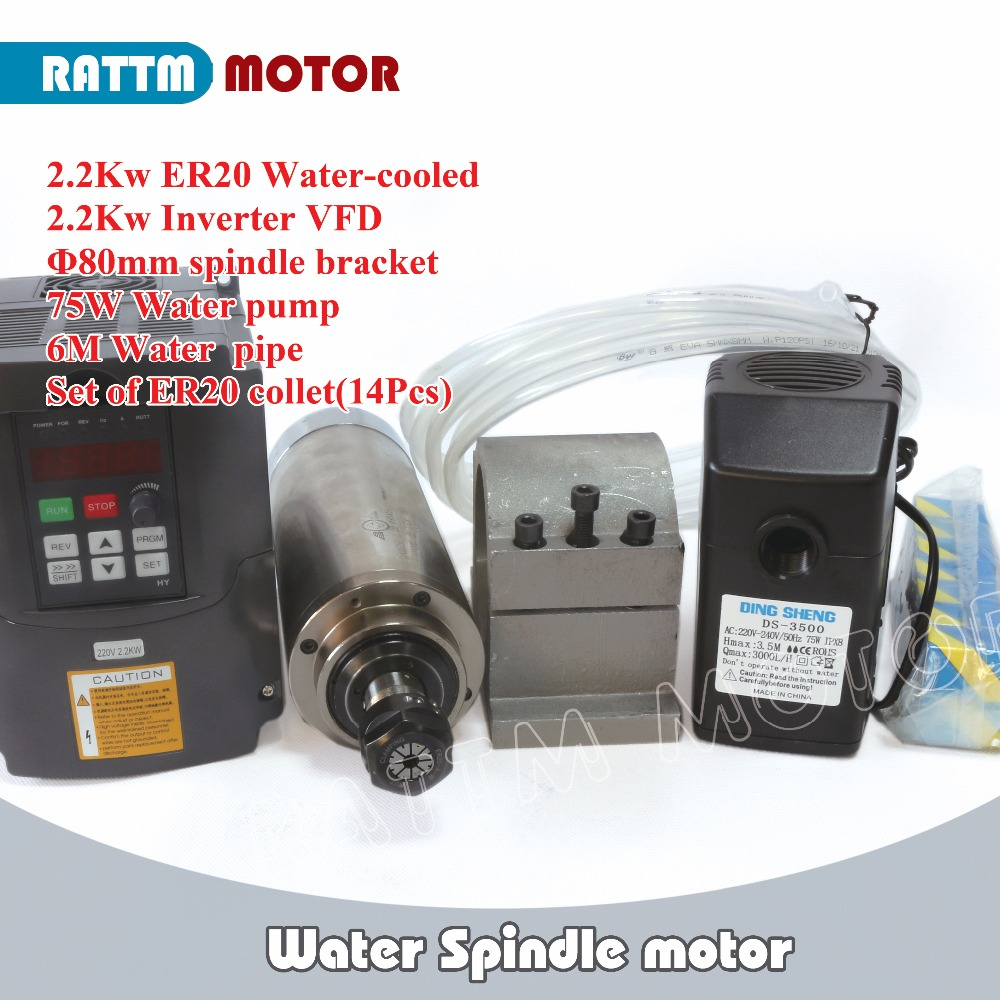 EU/RU/USA Free VAT!CNC 2.2KW water-cooled spindle motor ER20&2.2kw HY Inverter 220V&80mm Clamp&75W Water pump&Water pipe&Collets цена и фото