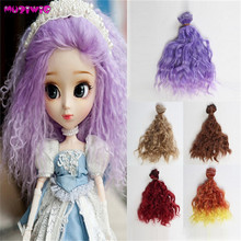 1 Piece Heat Resistant Fiber Curly Hair Wefts for 1/3 1/4 1/6 SD/BJD Dolls Wigs DIY Accessories