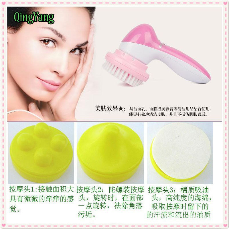 Mini Skin Beauty Massager Brush.12 In 1 Electric Wash Face Machine Facial health Care Pore Cleaner Body Cleaning Massage. 5 in 1 body face skin care cleaning wash brush spa facial beauty relief massage with latex soft sponge rolling massager