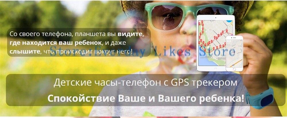 Q50 inteligentny kid safe locator location finder tracker sos rozmowy gps smart watch zegarek oled/wyświetlacz lcd dziecko anty zagubiony monitor 6