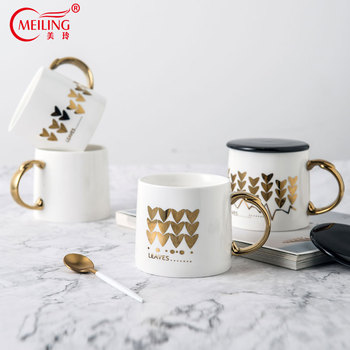 Nordic Gold LEAVES White Mug With Lid Ceramic Coffee Mugs Travel Eco-Friendly Tea Tumbler Kitchen Table Accessories Drink Ware