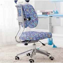 240317/تعديل وسادة تصميم/الأطفال تعلم كرسي/عالية الجودة تنفس شبكة/مدرب كرسي الكمبيوتر المنزلي/تعديل درابزين