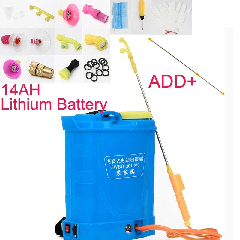 14/12/10AH batería de litio inteligente eléctrica pulverizador pesticidas agrícolas de alta presión de carga dispensador equipo jardín