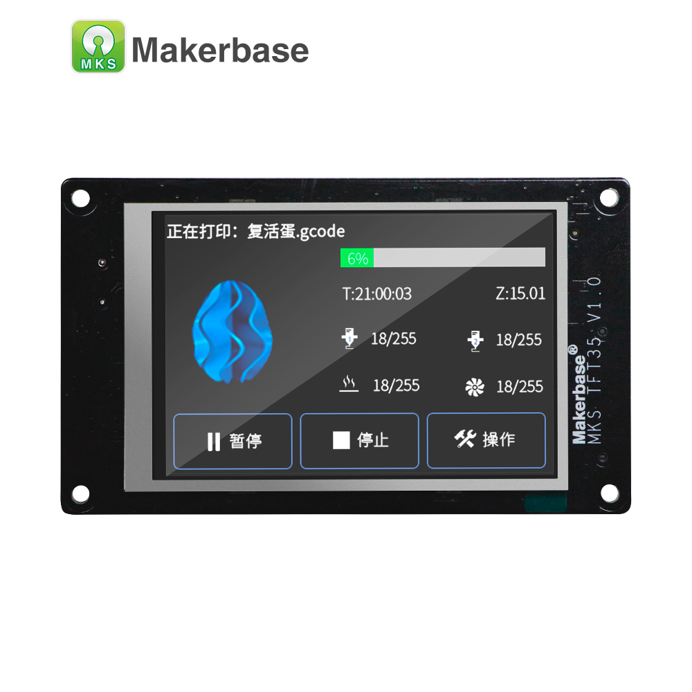 Nueva 3d impresora pantalla MKS TFT35 V1.0 pantalla táctil de 3,5 pulgadas panel LCD 3,5 ''TFT monitor color creen colorido Visualizador