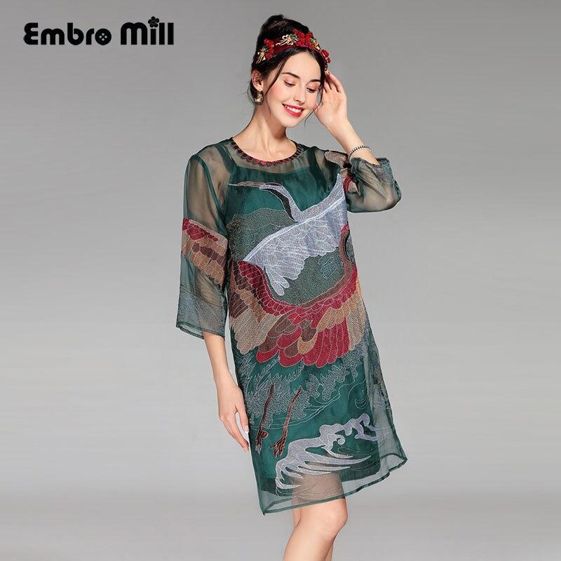 Abiti Da Sera Cinesi.Midi Partito Abito Da Sera Elegante Fashion Runway Stile Cinese
