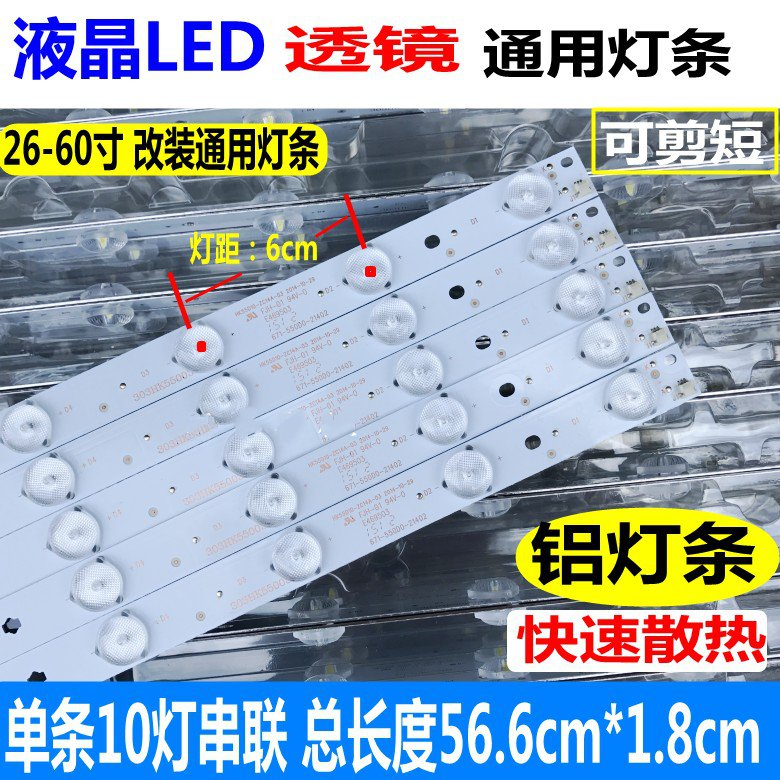 10pcs/set LED strip <font><b>E348423</b></font> KJ315D10-ZC14F-03-02 303KJ315031 D227PGHBYZF6A 10 LEDs 570mm image