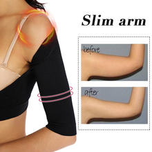 Arm Shaper Body Women Shapewear Chest Posture Corrector Tops Binder Surgery Modeling Strap Push Up Compression