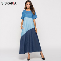 Siskakia Vintage color block T shirt dress Summer 2018 fashion contrast color patchwork maxi long dress Brief Elegant denim blue