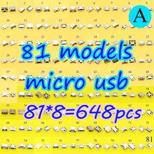 81model 648pcs 5Pin micro usb connector socket jack charging port V8 Port for Lenovo ZTE huawei and other mobile tablet 5pcs lot free shipping micro usb charging port jack usb port for blackberry 9900 9930 mobile charging port micro usb connector