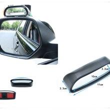 Автомобильная форма HD заднего вида вспомогательное зеркало заднего вида для Mercedes Benz GLC63 GLA45 GLA G650 E63 E-Class A170