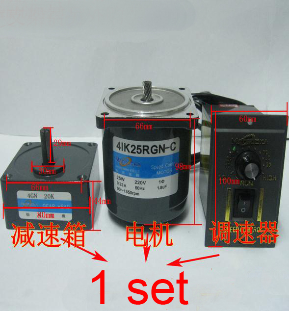 25w micro gear motor variable speed motor mini speed for Small variable speed ac electric motors