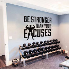 Gym Motivation Quote Wall Decal Stronger Than Your Excuses Art Vinyl Sticker Home Decor Removable Wallpaper AY977