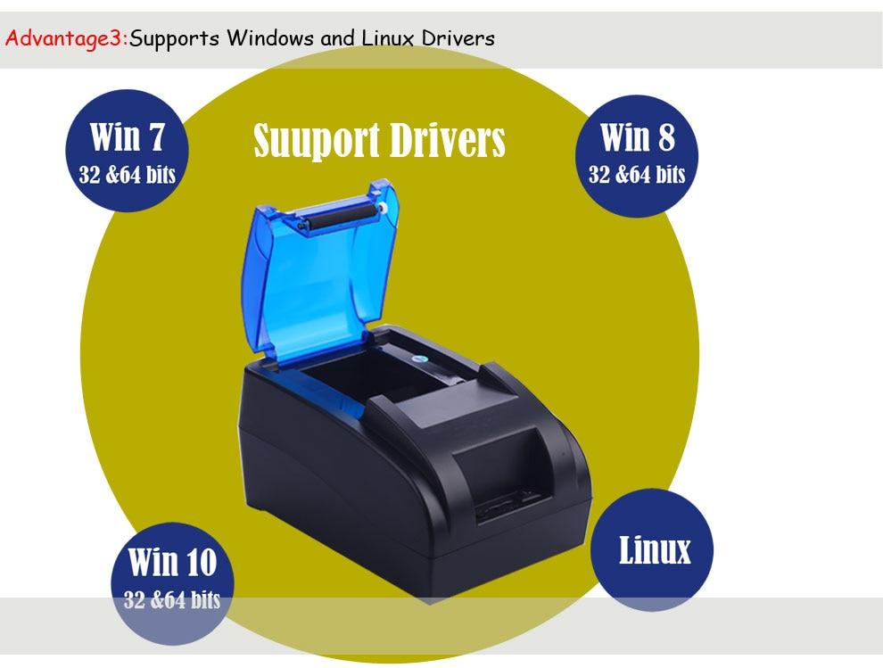 snbc btp-2300e driver download windows 10