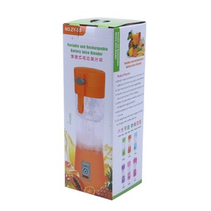 Image 5 - 380ML Blender USB Charging Mode Portable Small Juicer Extractor Household Whisk Fruits Mixer Juice Machine Smoothie Maker