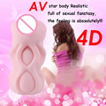 Male Masturbator Sex Toys  Products For Men,Real Feel Silicone Virgin vagina Pussy Masturbation Cup,Realistic Pocket pussy