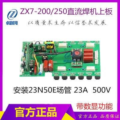 WS-200A 250 сварочный инвертор TIG/ZX7/ARC160 универсальное обслуживание Замена с функцией цифрового дисплея - Цвет: Темно-серый