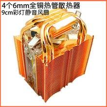 Для intel amd 775/1150/1155/i3/i5/x4/x6 Компьютер радиатор ПРОЦЕССОРА плавники Super Silent охлаждения Немой вентилятор медной Тепловой трубкой радиатора