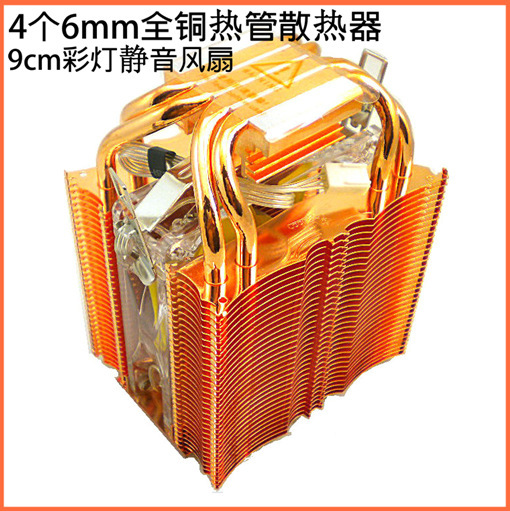 For intel amd 1150/1155/ i3/i5/x4/x6 Computer CPU heatsink fins Super Silent cooling Mute fan copper Heat pipe radiator 3PIN aerocool 15 blade 1 56w mute model computer cpu cooling fan white 7v 14 x 14cm