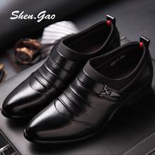 Autumn increased men's formal leather commercial male foot wrapping fashion commercial casual shoes male shoes