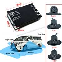 Car Parking Assistance 4-View Camera Switch Box System With 4PCS 360 Degree Rotation Universal Car Front/Side/Rear Cameras