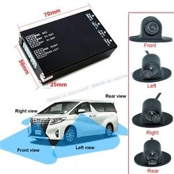 Pomoc w parkowaniu samochodów 4 kamera skrzynka z przełącznikami z 4 sztuk 360 stopni obrót uniwersalny samochodów z przodu/z boku//tylne kamery w Kamery pojazdowe od Samochody i motocykle na