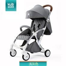 Kub детская коляска детская коляска свет складной ребенок четыре колеса автомобиля зонтик путешествия коляски детские товары отправить аксессуары