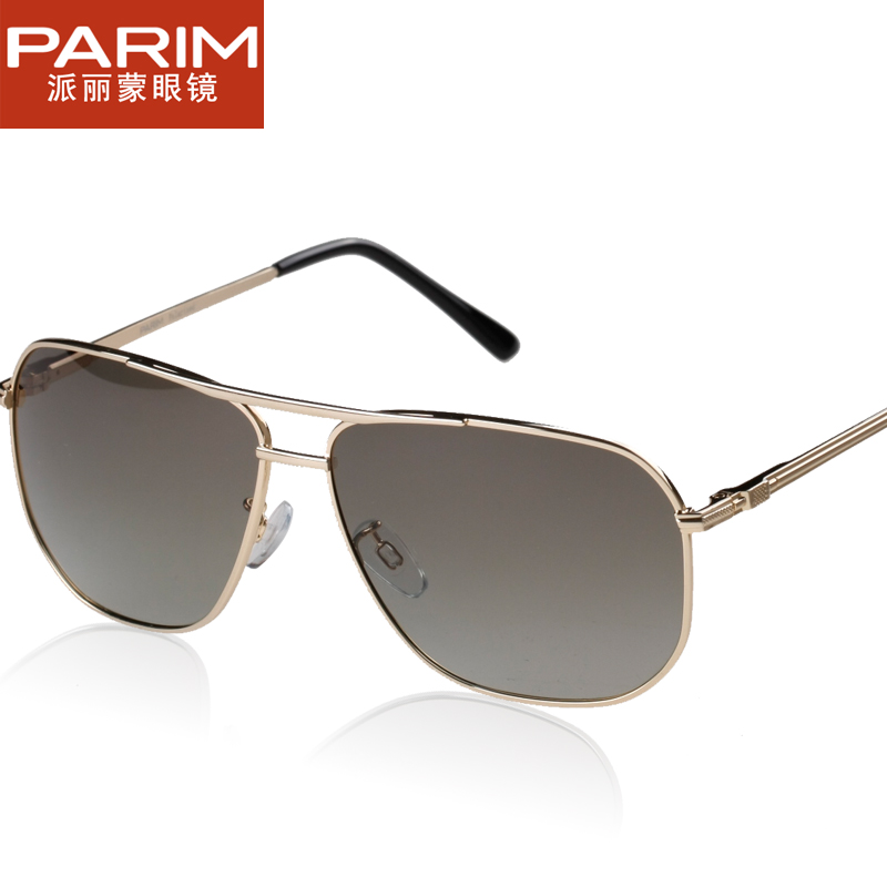 Left bank parim polarized sunglasses male sunglasses 9111 mirror driver ar film