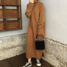 Женское осенне-зимнее плотное длинное платье-свитер с высоким воротником, Дамское прямое трикотажное платье-пуловер с длинным рукавом