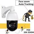 H.265 2MP PTZ IP камера Starlight 20X оптический зум IR 100 м Обнаружение движения Onvif P2P 1080P POE гуманоидная камера с функцией автоматического слежения