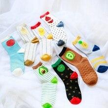 Women Socks Lovely Girls Cotton Avocado Jacquard Fruit Food Female Striped