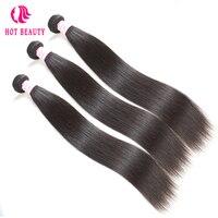 Hot Beauty Hair Straight Brazilian Virgin Hair Natural Black Color 10 30inch Human Hair Weaving 1PC