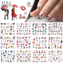12 Types Watercolor Romantic Slider Nail Sticker Lover Tower Perfume Flower Transfer Water Design Manicure Tips CHBN1141 1152 1