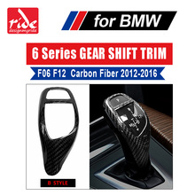 F06 F12 F13 shifter trim B Style 1 pieces Carbon Gear Shift Knob Cover Panel Collars Shifter For 6 Series 640i  650i 2012-16
