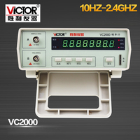 VC2000 Frequency Counter Testing Meter 8 bit High Precision Frequency Meter 10HZ 2.4GHZ Frequency Monitor Digital Counter Tester