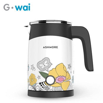 110-220V Mini Automatic Portable Electric Kettle Constant Temperature Stainless Steel Home Travel Smart Insulation Kettle 500ML original constant temperature control electric water kettle mi home 1 5l 12 hours thermal insulation teapot mobile app
