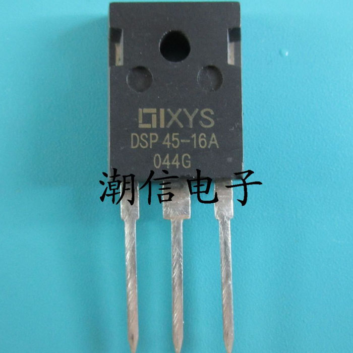 Цена DSP 45-16A