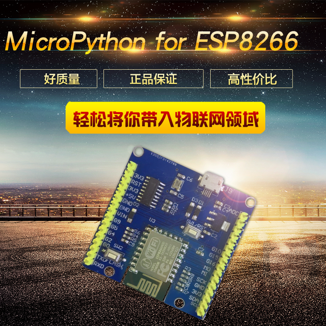 US $31 99 |TPYBoard V202 Pyboard Micropython Development Board Support Lua  and MicroPython Compatible with NodeMCU ESP8266 Python Lua-in Integrated