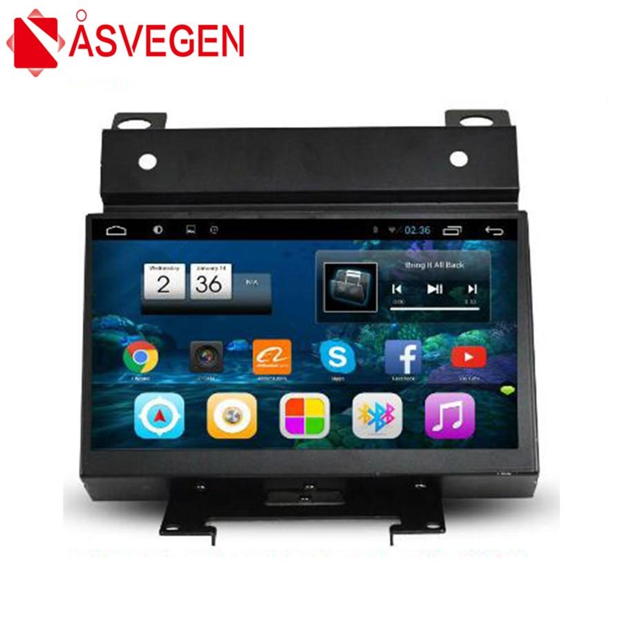 Asvegen Quad Core 7 ''Android 4.4 voiture multimédia pour Land Rover Freelander II 2007-2012 avec 16GB Nand Flash Wifi GPS Navigation