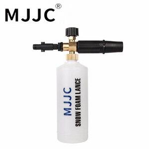 MJJC العلامة التجارية جديد رغوة انس ل Nilfisk تقريب يليق Nilfisk ، Gerni ، stihle ضغط غسالات جديد نوع رغوة الثلج انس 2017