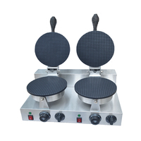 220V 2600W Commercial Double Head Waffle Maker Ice Cream Leather Maker 2 Plate Cone Baker Egg