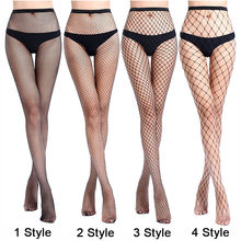 e2dbe27baa6 Women Sexy Transparent Slim Fishnet Pantyhose Club Party Net Holes Black  Tights Thigh High Stockings Small