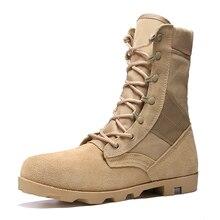 Новинка 2017 года треккинговые ботинки для мужчин чёрный; Коричневый Открытый Trail Обувь дышащие мужские армейские ботинки с высоким берцем скалолазания мужская обувь