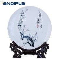 10 인치 Jingdezhen 세라믹 도자기 접시 홈 인테리어 공예품 데스크탑 장식품 라운드 트레이 사무실 정렬 비즈니스 선물