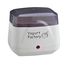 Йогуртница машина электрическая Йогуртница Бесплатный контейнер для хранения и крышка идеально подходит для органических, подслащенных, ароматизированных, гладких или сливных